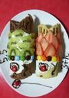 ロールケーキで鯉のぼりデコレーション