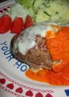 定番家庭料理 イタリアンハンバーグ