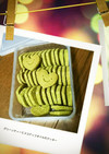 グリーンティーとココナッツオイルクッキー