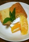 ♪18cmエンゼル型♪オレンジケーキ