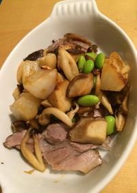 豚の紅茶煮 野菜のソテー