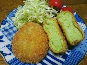緑鮮やか♪枝豆コロッケ