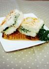 お弁当*はんぺんのチーズ大葉サンド