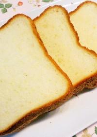 HBで!カルシウムたっぷりミルク食パン♪