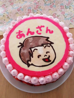 簡単♡キャラケーキイクラちゃん