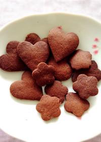 〈乳製品と卵を使わない〉ココアクッキー