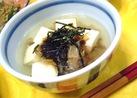 とろろ昆布で★簡単豆腐汁★梅風味