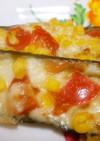 茄子とコーンのチーズ焼き