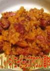 美味ドレの赤いんげん豆トマトでタコスの具