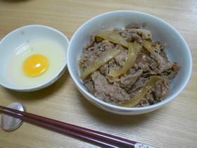 松屋風 牛丼(牛めし)