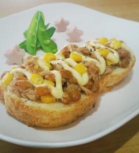 ツナとコーンと、納豆のトースト【案外◎】