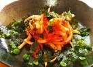 キムチと玉葱の簡単♪おつまみサラダ