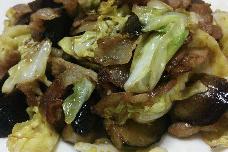 味噌 豚肉 炒め と ナス