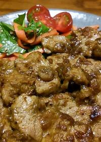 豚ヒレ肉の米粉カレー炒め。