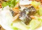 オッサンの焼き茄子サラダごま風味