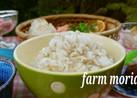 プチプチ生活❤麦ごはん炊こう♪