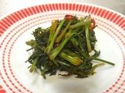 にんじんの葉できんぴら☼の写真