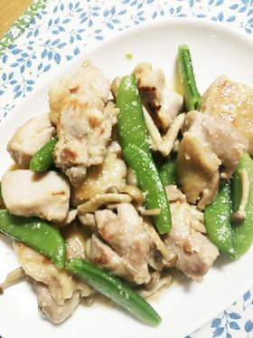 スナップエンドウと鶏肉の塩麹炒め