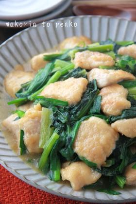 簡単!驚く柔らかさ鶏胸肉と小松菜の中華煮