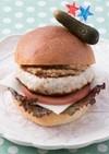鶏ひき肉のハンバーガー 糖質制限