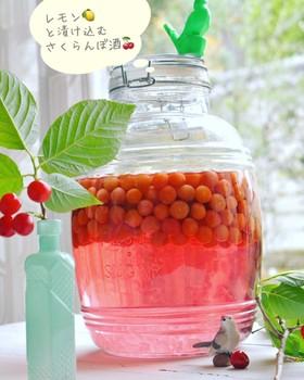 レモンと漬け込む☆さくらんぼ酒♡