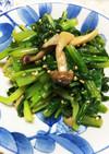 青菜の和え物♪小松菜ほうれん草何でもok