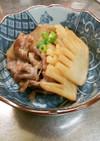 豚肉とタケノコの甘辛煮