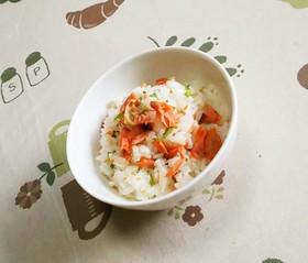 焼き鮭と大葉の混ぜごはん お弁当にも