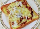 納豆としらすのトースト