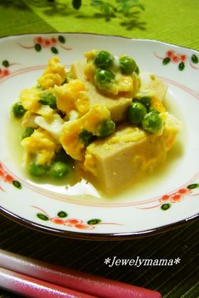 優しい♪えんどう豆と高野豆腐の卵とじ