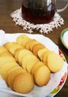 ピーナッツバターのサクサククッキー♪