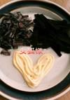 ハマるおしゃぶり昆布の食べ方*