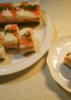 スモークサーモンと大根の押し寿司
