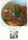 漫画めし:シャリアピンステーキ丼