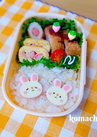 幼稚園 お弁当♡うさぎ 簡単