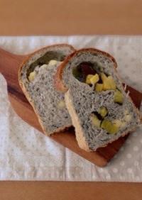 さつまいもとチーズ入り黒ゴマ食パン