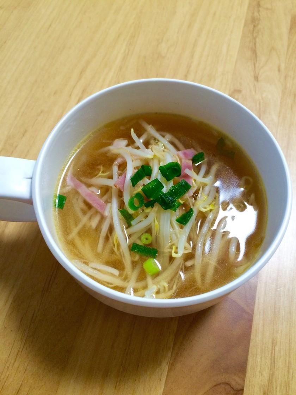 安い早い簡単!モヤシを食べるスープ☆