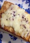 簡単!ゆかりチーズの焼き豆腐☆糖質制限