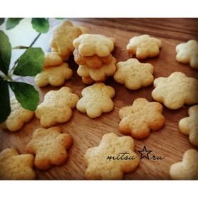 HMで簡単♡クッキー