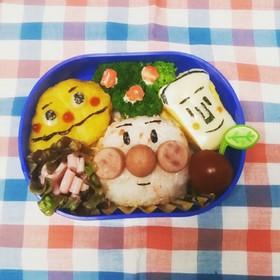 簡単キャラ弁☆アンパンマン☆2歳のお弁当