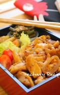 定番材料で旨~♪鶏と玉ねぎのスタミナ丼