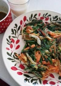 野菜の水分だけ!韓国チヂミ