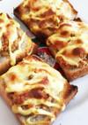 ダイエットに♪おから納豆マヨチーズパン