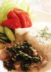 香味鶏飯 ピノチオ風シンガポールライス