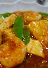 豆腐と海老のチリソース炒め