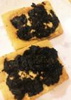 高野豆腐の海苔チーズトースト風