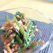 たくさん食べられる♪春菊と人参のツナマヨの写真