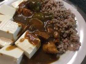 芽キャベツとチキンの雑穀玄米・豆腐カレー