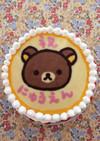 簡単♡キャラケーキ リラックマ