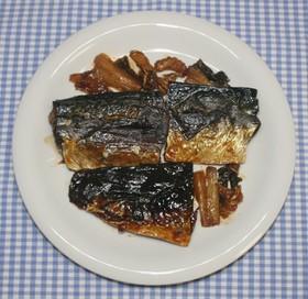 簡単☆おいしい☆サバの干物で味噌煮